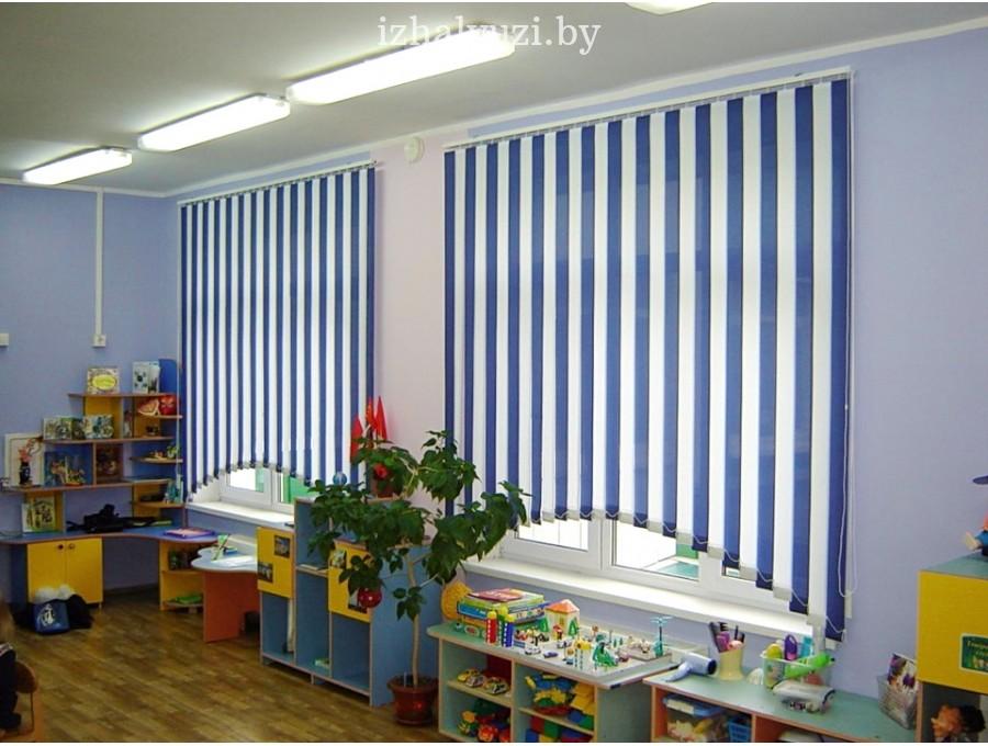 Вертикальные жалюзи для детского сада