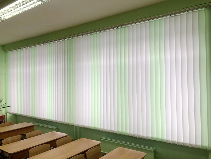 Вертикальные жалюзи в учебный класс