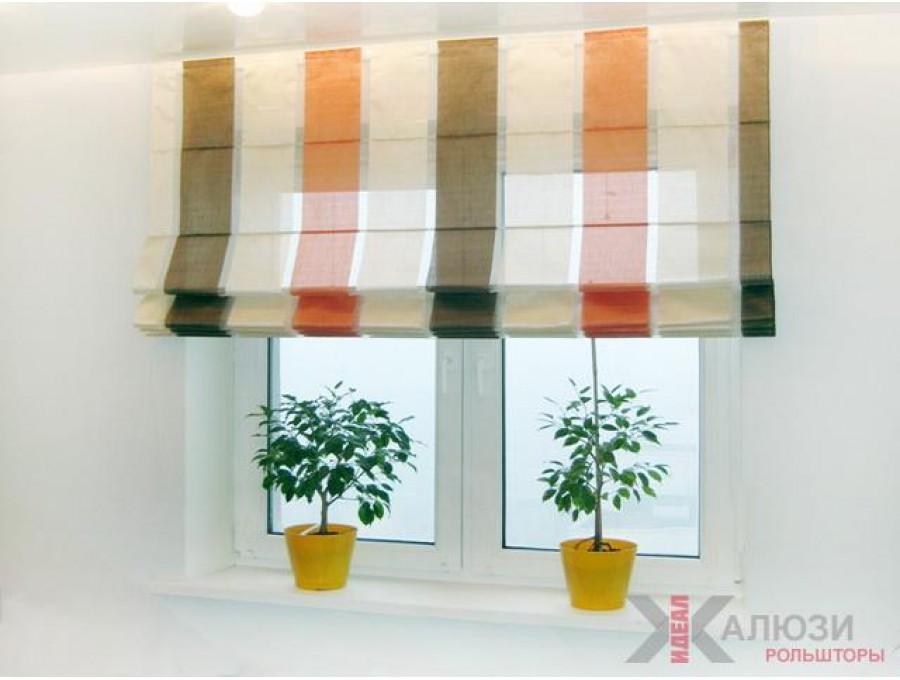 Римские шторы №01